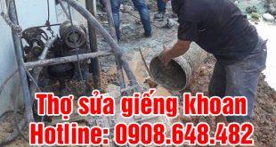 thợ sửa giếng khoan Quang Minh